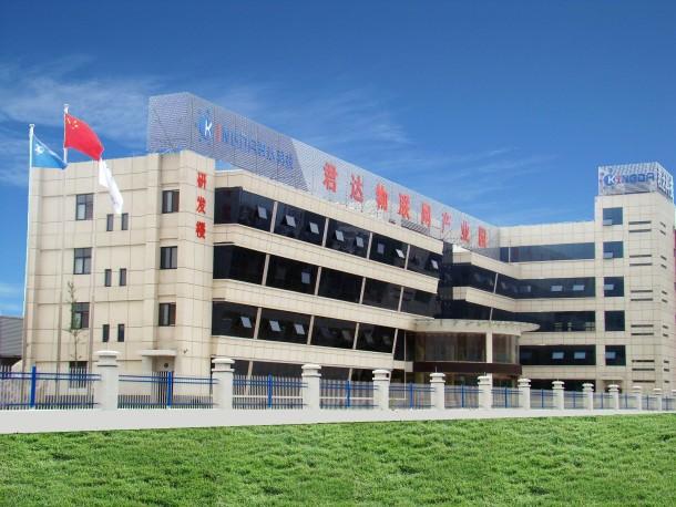 北京中科君达科技有限公司
